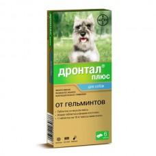ДРОНТАЛ Плюс (DRONTAL Plus) - для собак