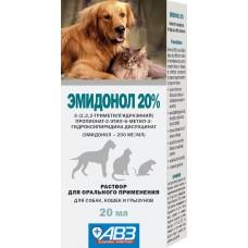 Эмидонол раствор для перорального применения 20% (20 мл) Агроветзащита