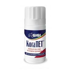 КОГАПЕТ (COGAPET) таблетки 10 шт