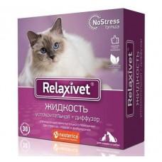 Relaxivet жидкость успокоительная + диффузор, 45 мл