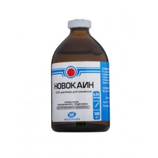 Мосагроген Новокаин 0,5%