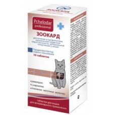 Зоокард (Рамиприл) Таблетки для кошек (10 табл / уп)
