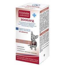 Зоокард Таблетки для мелких собак (Рамиприл, 10 табл / уп)