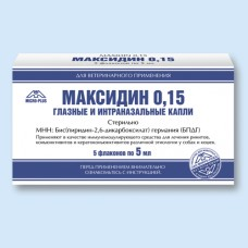 Micro-Plus Максидин капли