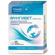 Фунгивет таблетки Pchelodar для кошек и собак