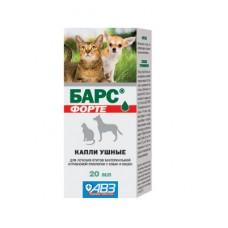 Барс Форте ушные капли для собак и кошек, Агроветзащита