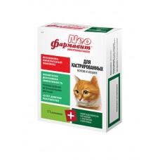 Фармавит NEO для кастрированных котов