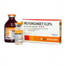 Белкаролин Мелоксивет 0,2%