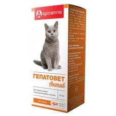 Apicenna Гепатовет Актив для котов