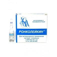 Биотех Ронколейкин 500 000 МЕ