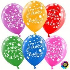 Воздушные шары - Шары Весёлого дня рождения 30см