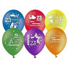 Воздушные шары латексные - 23 ФЕВРАЛЯ   30см