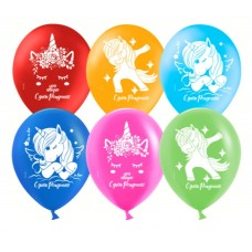 Шары - Единороги с днем рождения 30см