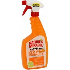 8 in 1 NM Orange-Oxy Formyla - спрей от пятен и запахов собак 710 мл (арт. 5057006)