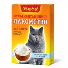 Amstrel Лакомство мультивитаминное для кошек Деревенский творог со сметаной 90 табл