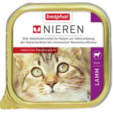 BEAPHAR Kidney diet Lamb - полнорац. диет. корм для кошек с хрон. почеч. недостат., 100 г (с ягненком) (арт. DAI10894)