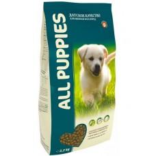 All Puppies - сухой корм для щенков всех пород